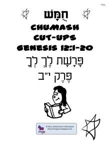 Buy PDF Printable Lapbooks for Jewish Homeschooling – Tzivia